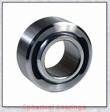 380 mm x 560 mm x 180 mm  ISB 24076 K30 spherical roller bearings