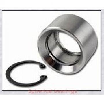 420 mm x 620 mm x 200 mm  NSK 24084CAE4 spherical roller bearings